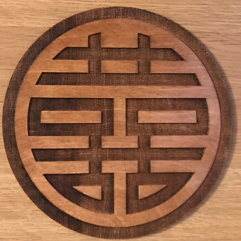 Chinese Double Happiness Symbol Engraved Wood